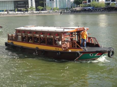 Singapore Bum Boat