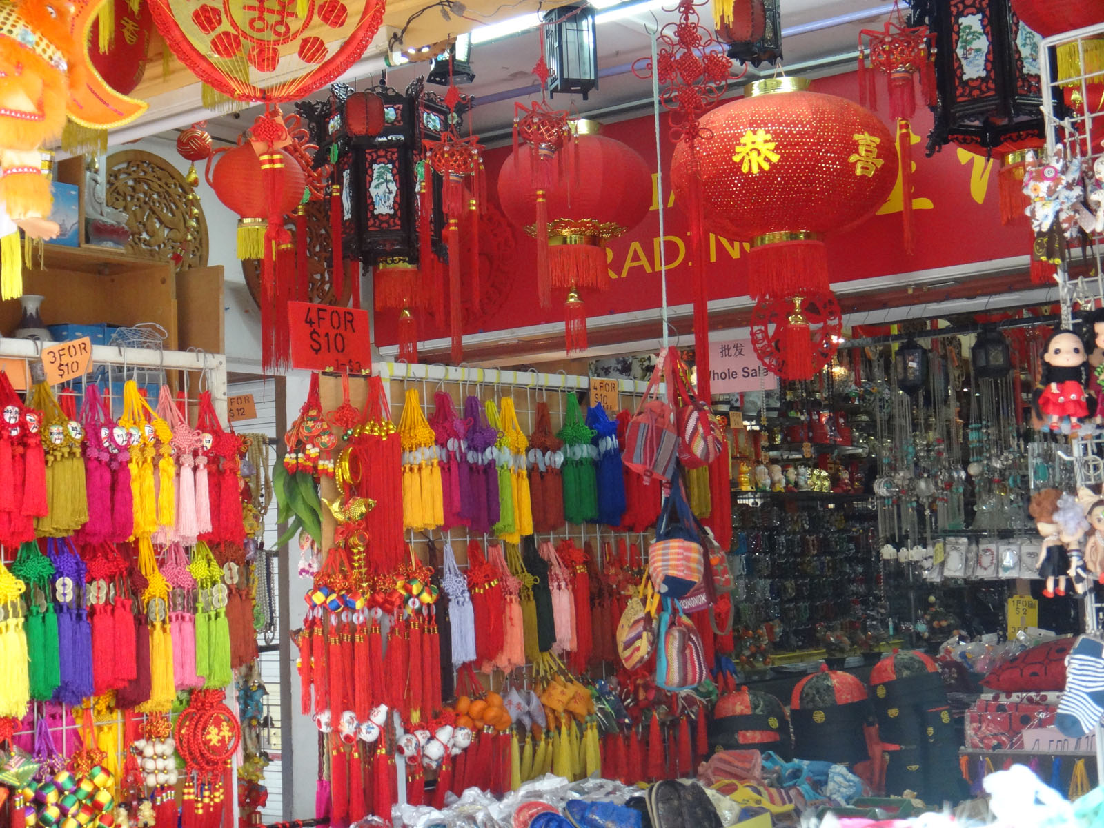4cde093cc Chinatown Shop House
