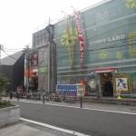 Hello Kitty Land Tokyo