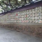 Sake offerings to the Emperor